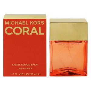 【香水 マイケルコース】MICHAEL KORS マイケルコース コーラル EDP・SP 50ml 香水 フレグランス MICHAEL KORS CORAL
