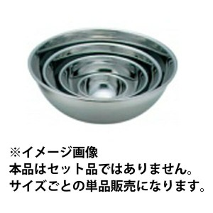 江部松商事 EBEMATU SYOUJI EBM モリブデン ミキシングボール 18cm キッチン用品