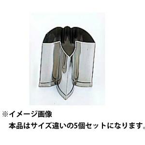 江部松商事 EBEMATU SYOUJI EBM 18-8 手造り業務用 抜型 5Pcs 春 竹 キッチン用品