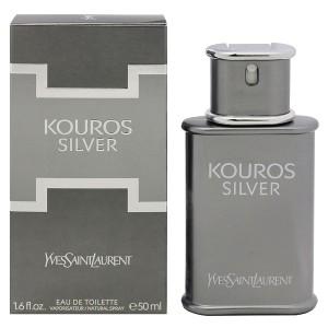 【イブサンローラン】 クーロス シルバー オーデトワレ・スプレータイプ 50ml YVES SAINT LAURENT 香水 フレグランス KOUROS SILVER