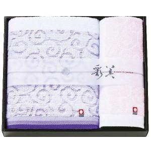 今治タオルジャパン 彩美 甘撚り バス・ウォッシュタオルセット SVA-300 IMABARI TOWEL JAPAN 送料無料 衣料品・布製品・服飾用品