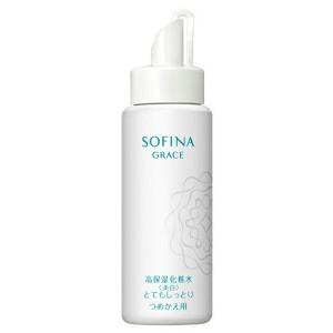 ソフィーナ グレイス 薬用 高保湿化粧水 美白 とてもしっとり つめかえ用 130ml 送料無料 化粧品