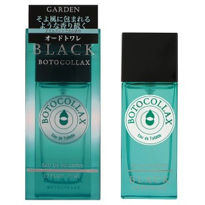 【香水 ボトコラックス ブラック】BOTOCOLLAX BLACK オードトワレ ガーデン EDT・SP 50ml 香水 フレグランス