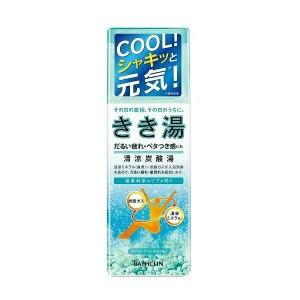 【バスクリン】 きき湯 清涼炭酸湯 クーリングシトラス 360g BATHCLIN 日用品・生活雑貨