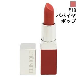 クリニーク ポップ #18 パパイヤ ポップ 3.9g CLINIQUE 送料無料 8%OFF 化粧品