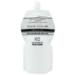 ナカノ NAKANO キャラデコ オキサイド 02 第2剤 (過酸化水素2%) 1050ml ヘアケア