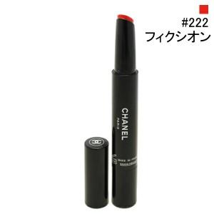 シャネル ルージュ ココ スティロ #222 フィクシオン 2g CHANEL 送料無料 化粧品