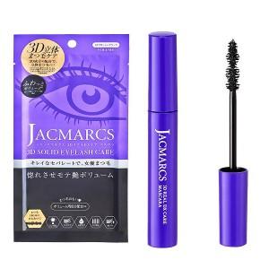 【ジャックマルクス】 3DリアルDXケア ボリュームマスカラ #01 グロッシーブラック 8g JACMARCS 化粧品 コスメ