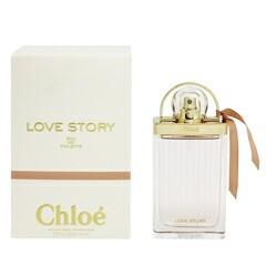 送料無料 クロエ ラブストーリー (箱なし) オーデトワレ・スプレータイプ 75ml CHLOE 香水 LOVE STORY