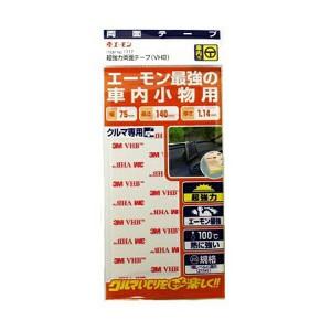 【エーモン】 超強力両面テープ #1717 AMON カー用品