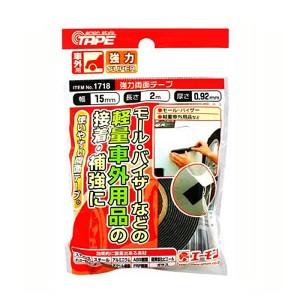 【エーモン】 超強力両面テープ #1718 AMON カー用品