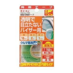 【エーモン】 超強力両面テープ #1722 AMON カー用品