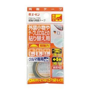 【エーモン】 超強力両面テープ #1724 AMON カー用品