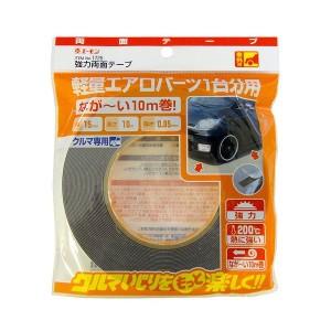【エーモン】 強力両面テープ #1725 AMON カー用品