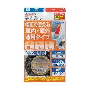 【エーモン】 強力ベータテープ #1727 AMON カー用品