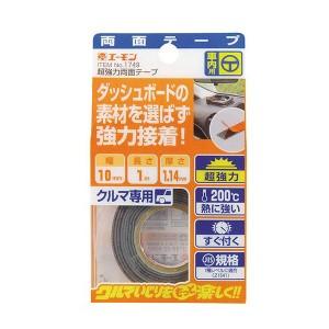 【エーモン】 超強力両面テープ #1749 AMON カー用品