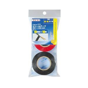 【エーモン】 ビニールテープ 赤・黒 #1771 AMON カー用品