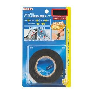 【エーモン】 ハーネス結束&保護テープ #1777 AMON カー用品