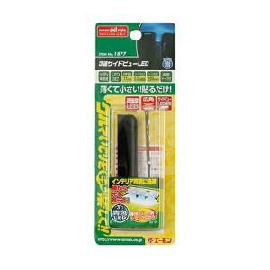 【エーモン】 3連サイドビュー LED (青) #1877 AMON カー用品