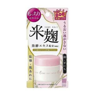 【明色】 リモイストクリーム やわ肌タイプ 30g MEISHOKU 化粧品 コスメ