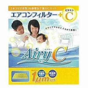 送料無料 【PIAA】エアリーC エアコンフィルター #EV‐2 カー用品