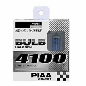 PIAA ハロゲンバルブ ピアセレクト H4 4100K #HS10 2灯入り カー用品