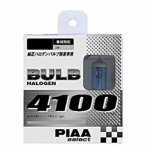 PIAA ハロゲンバルブ ピアセレクト H7 4100K #HS13 2灯入り カー用品