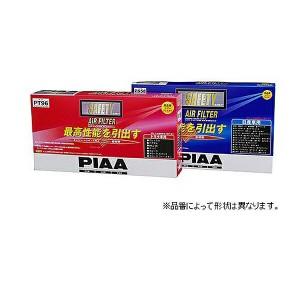 【PIAA】 エアーフィルター #H87 カー用品