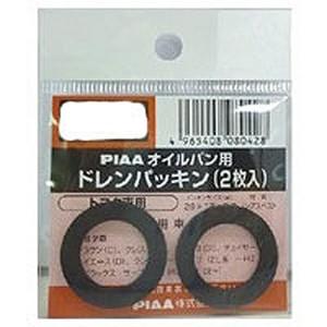 【PIAA】 ドレンパッキン #GP40 カー用品