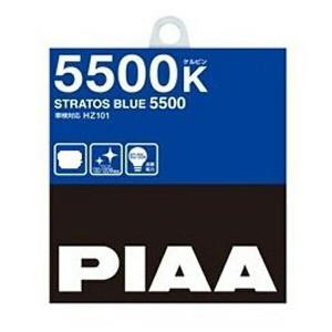 送料無料 【PIAA】ハロゲンバルブ ストラトスブルー HB 5500K #HZ107 2灯入り カー用品