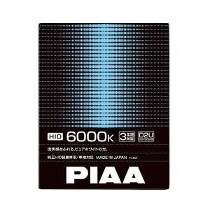 送料無料 PIAA 純正交換HIDバルブ D2S/D2R 6000K #HL601 2灯入り カー用品