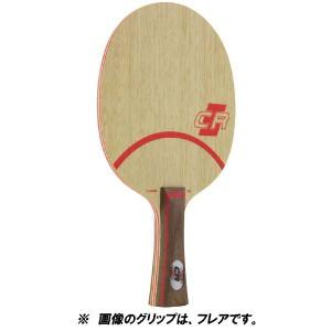 20%OFF 送料無料 【スティガ】シェイクラケット クリッパー CR ANA(アナトミカル) #102534 STIGA スポーツ・アウトドア