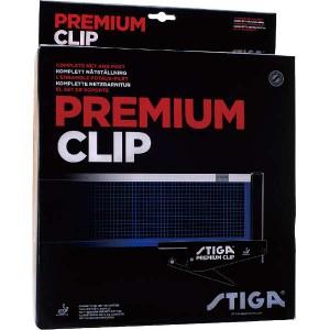 10%OFF 送料無料 【スティガ】プレミアムクリップ(ネット&サポート) #639000 STIGA スポーツ・アウトドア PREMIUM CLIP