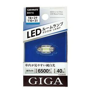 カーメイト CAR MATE LEDルームランプ E40S WH #BW16 カー用品