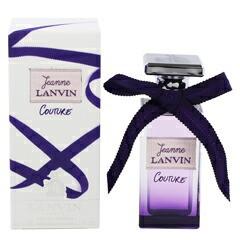 56%OFF 送料無料 ジャンヌ ランバン クチュール オーデパルファム・スプレータイプ 50ml LANVIN 香水 JEANNE LANVIN COUTURE