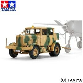 【タミヤ】 1/48 ミリタリーミニチュアシリーズ No.93 ドイツ重牽引車 SS-100 TAMIYA 玩具 1/48 SCALE GERMAN HEAVY TRACTOR SS-100