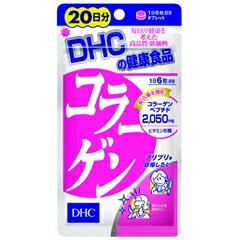 【DHC コラーゲン】DHCの健康食品 コラーゲン 20日分 120粒 健康食品