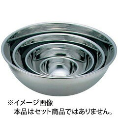 江部松商事 EBEMATU SYOUJI EBM モリブデン ミキシングボール 45cm キッチン用品