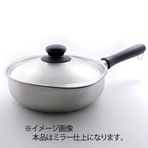 YANAGISOURI 柳宗理 18-8 片手鍋 (ミラー仕上) 22cm キッチン用品