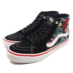 バンズ スケートハイ プロ (LIZZIE ARMANTO FLORAL) [サイズ:26.5cm(US8.5)] [カラー:ブラック×マルチ] #VN0A347TRPQ VANS 靴