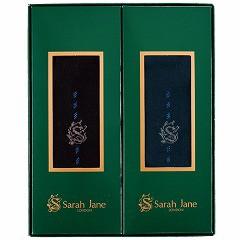 岡伸 OKASIN Sarah Jane ビジネスソックス 2足セット SJBS800 衣料品・布製品・服飾用品
