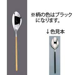 三宝産業 SAMPO SANGYO 18-10 アバンギャルド グルメスプーン ブラック キッチン用品