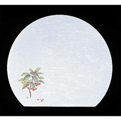 遊-ZEN 尺三半月 懐石まっと 抗菌遠赤和紙(100枚入)WH-6 万両 YU-ZEN 送料無料 24%OFF キッチン用品