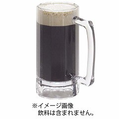 CAMBRO キャンブロ ビールマグ BWB16CW(135) キッチン用品