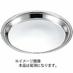 三宝産業 SAMPO SANGYO UK 18-8 菊渕 シャンパンクーラー受皿 大 A キッチン用品