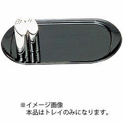 江部松商事 木製 カスタートレイ NKB-602 中 EBEMATU SYOUJI 送料無料 キッチン用品
