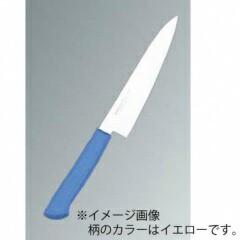 片岡製作所 KATAOKA SEISAKUSHO マスターコック 抗菌カラー庖丁 ペティーナイフ MCPK120 イエロー キッチン用品