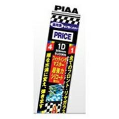 PIAA フィッティングマスター スーパーグラファイトワイパー 替えゴム 400mm #WGD400 カー用品