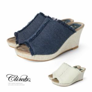 ミュール ハイヒール ウェッジソール ヒール8cm オープントゥ サボ 厚底 クライム CLIMB 靴 (6047) 【送料無料】