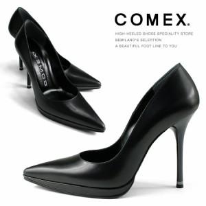 ピンヒール 定番 黒 COMEX ポインテッドトゥ ハイヒール パンプス ブラック コメックス靴 (5286)送料無料